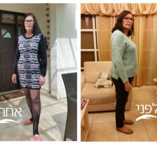 שוש טליאס - ירידה של 7 קילו עם הדיאטה של אואנה